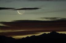 Le Ramadan débute ce Samedi 27 Mai 2017 au Senegal