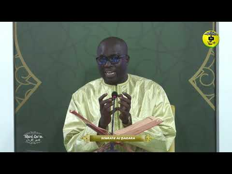 Tafsirul Quran Episode 11 Avec Professeur Mame Ousmane Ndiaye - Soutate Al Baqara
