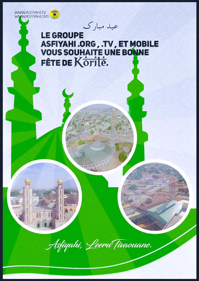 Eid Mubarak ! Asfiyahi.Org souhaite une très Bonne fête à ses lecteurs et à la Oumma !