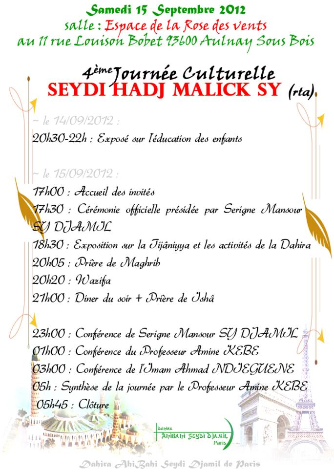 4EME EDITION DE LA JOURNEE EL HADJ MALICK SY À PARIS : Ce Samedi 15 Septembre 2012