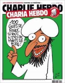Quand l'avocat de Charlie Hebdo expliquait à Tel Aviv que l'on peut caricaturer les musulmans et les chrétiens (mais pas les juifs)