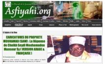 MÉDIAS : DIFFUSION DE LA REACTION  DE SERIGNE MANSOUR SY  : Asfiyahi.Org largement repris par la Presse nationale et Internationale