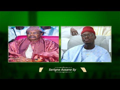 RAPPEL À DIEU DE SERIGNE PAPE MALICK SY - Témoignage de Serigne Souleymane Ba