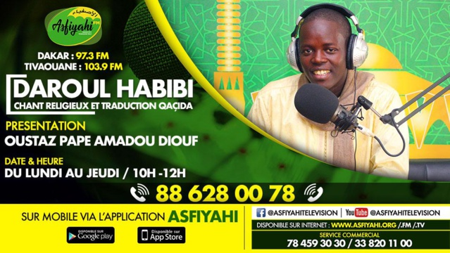 DAROUL HABIBI DU 16 JUILLET 2020 PAR OUSTAZ PAPE AMADOU DIOUF INVITE MOUSTAPHA SOGUE