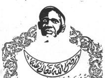 Voici la Prière de Clôture de la Wazifa, d'après Cheikh El Hadji Malick Sy (à télécharger) دعاء الوظيفة للشيخ الحاج مالك سي