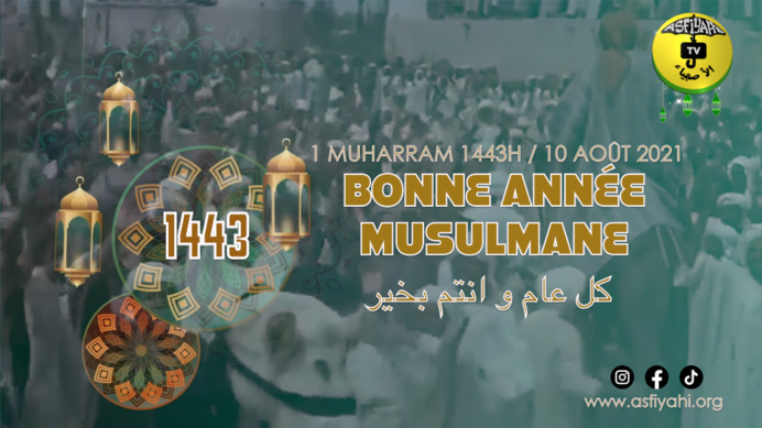 La Tamkharit célébrée ce samedi 29 Août 2020 au Sénégal