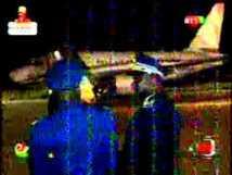 VIDEO : L'arrivée de la Dépouille  de Serigne Mansour Sy