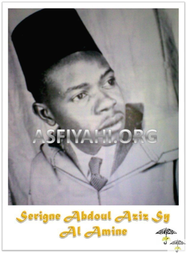 PHOTO INEDITE : Serigne Abdoul Aziz Sy Al Amine en compagnie de Serigne Mansour Sy