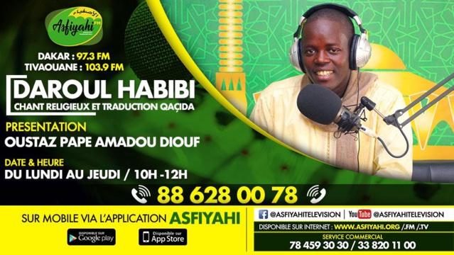 DAROUL HABIBI DU LUNDI 21 SEPTEMBRE 2020 PAR OUSTAZ PAPE AMADOU DIOUF