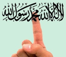 La Conversion à L'islam