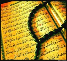 Les statuts légaux en Islam