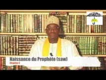 A LA LUMIERE DU BOURD - CHAPITRE 7 :  Le Voyage Nocturne et l'Ascension du Prophète  (saw)