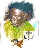 Ecoutez Mbaye Dondé  Mbaye !