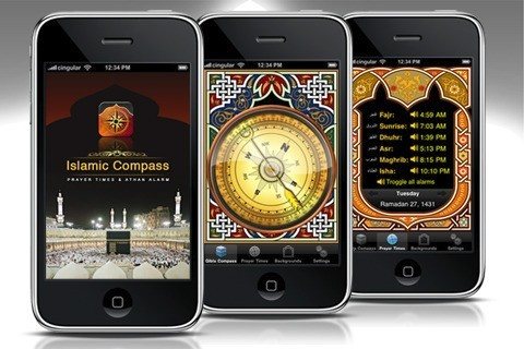 Les Grandes Dates à retenir dans le Calendrier Musulman 1434H / 2013: LES MOIS MUSULMANS EN ARABE ET WOLOF