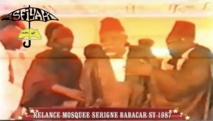 ARCHIVE VIDEO - Tivaouane , 21 Juin 1987 : Relance Mosquée Serigne Babacar SY