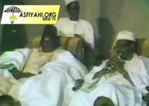 VIDEO - Gamou Tivaouane 1983 : Serigne Mansour Sy Borom Daara Yi et Serigne Cheikh Tidiane Sy AL Maktoum à la Mosquée de Serigne Babacar Sy (rta)
