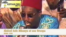 VIDEO - Abdoul Aziz Mbaaye et son Groupe ( MBAO 1998 )