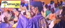 VIDEO - Gamou de Feu Serigne Habib Sarr , Animation Abdoul Aziz Mbaaye et son Groupe , MBAO 1998