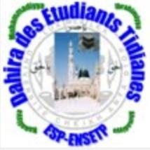 Journées Cheikh du Dahira Tidiane de l'Ecole Supérieure Polytechnique (ESP) , Vendredi 14 et Samedi 15 Juin 2013 au sein du campus universitaire de l'ESP