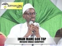 VIDEO - Imam Mame Gor Top dédie un Poéme à son Maitre Serigne Mansour Sy Borom Daara Yi