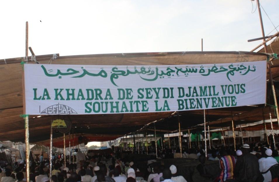 PHOTOS : Les images de la Conference Annuelle de la Hadara Seydi Djamil , Samedi 13 Juillet 2013 à Fass