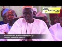 CONFERENCE FASS 2013 : Allocution du Ministre de la fonction publique Mansour Sy