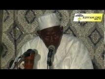 VIDEO - Leylatoul Qadr - Causerie de l'Imam Rawane Mbaye à la Zawiya El Hadj Malick SY Dakar - Sens et Portée , Prières Recommandées