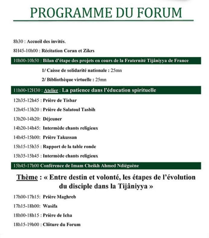 FRANCE - FORUM NATIONAL SUR LA TIDJÂNIYYA : 19 - 20 Décembre 2014 à Marseille