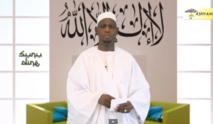 VIDEO - ACHOURA : Voici les Prières et Invocations à faire  (Niaanou Tamkharit)
