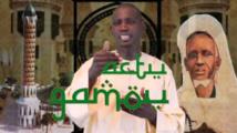 BANDE ANNONCE - GAMOU TIVAOUANE 2014 - Suivez le Journal ACTU-GAMOU tous les soirs sur Asfiyahi.Org