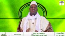 EMISSION LUMIERE BOURDE - INTRODUCTION - Sens du Gamou et Origines du Bourde (Gamou Tivaouane 2014)