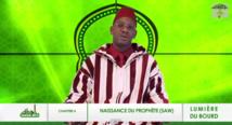 CHAPITRE 4 - EMISSION LUMIERE BOURDE : Naissance du Prophète (SAW)