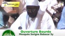 GAMOU 2014 - Ouverture Bourde à la Mosquée Serigne Babacar Sy (rta)