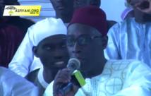 VIDEO - Animation de Abdoul Aziz Mbaaye et Allocutions de Bienvenue d'El Hadj Mansour Mbaye  - Journée de Prières Famille Mame Mbaye Diop de Ouakam  , 13 Avril 2014 -