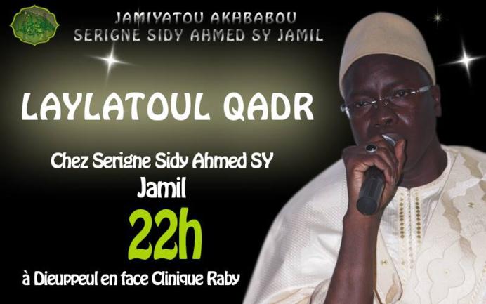 LEYLATOUL QADR 2016 : Celebration à Dieuppeul chez Serigne Sidy Ahmed Sy Djamil, Samedi 2 Juillet 2016
