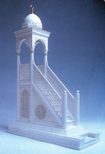 Direct du Min'bar – Vendredi 7 Muharram 1436 (31 Oct. 2014)   Entre L'Exquis de la Foi et le Délice d'Amour de Dieu…