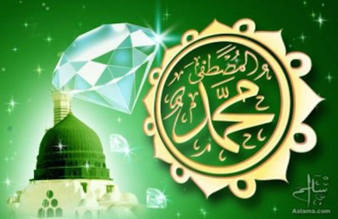 Message de Muhammad (PSL) : quelles leçons pour l'humanité ? Par Dr Bakary Samb