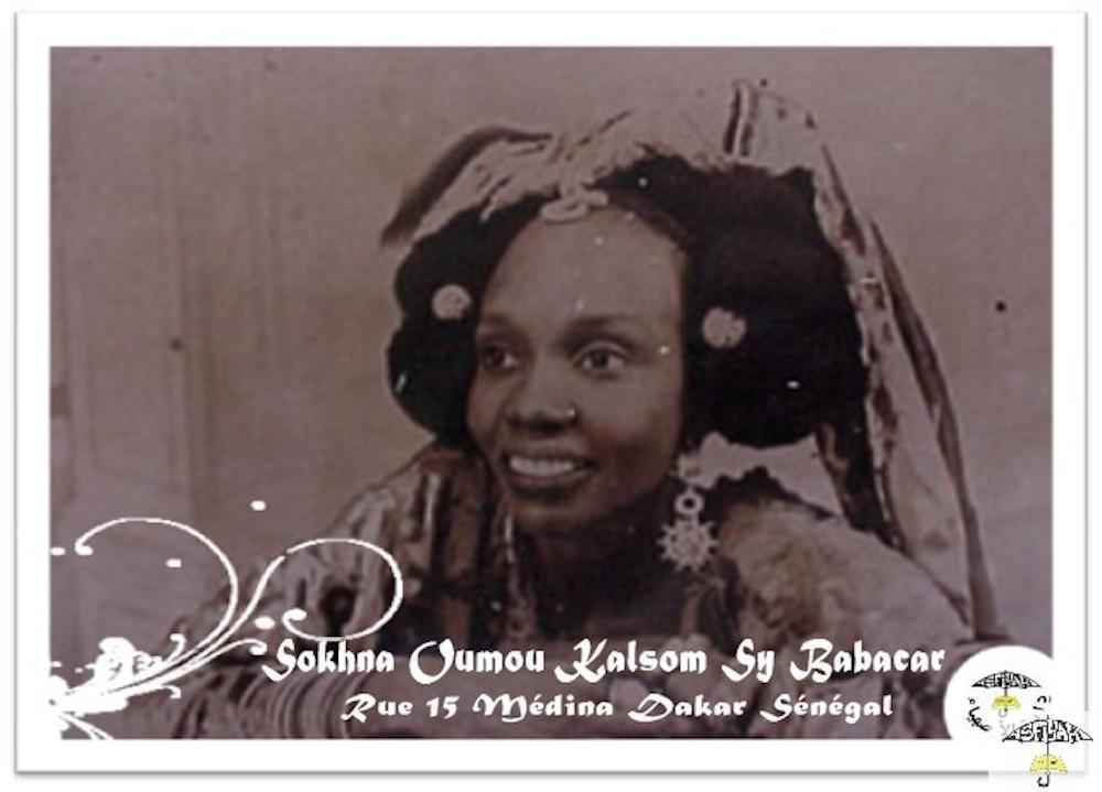 PHOTOS - Les Images de la levée du corps de Sokhna Oumou Kalsom Sy Bint Serigne Babacar suivie de son Inhumation à Tivaouane