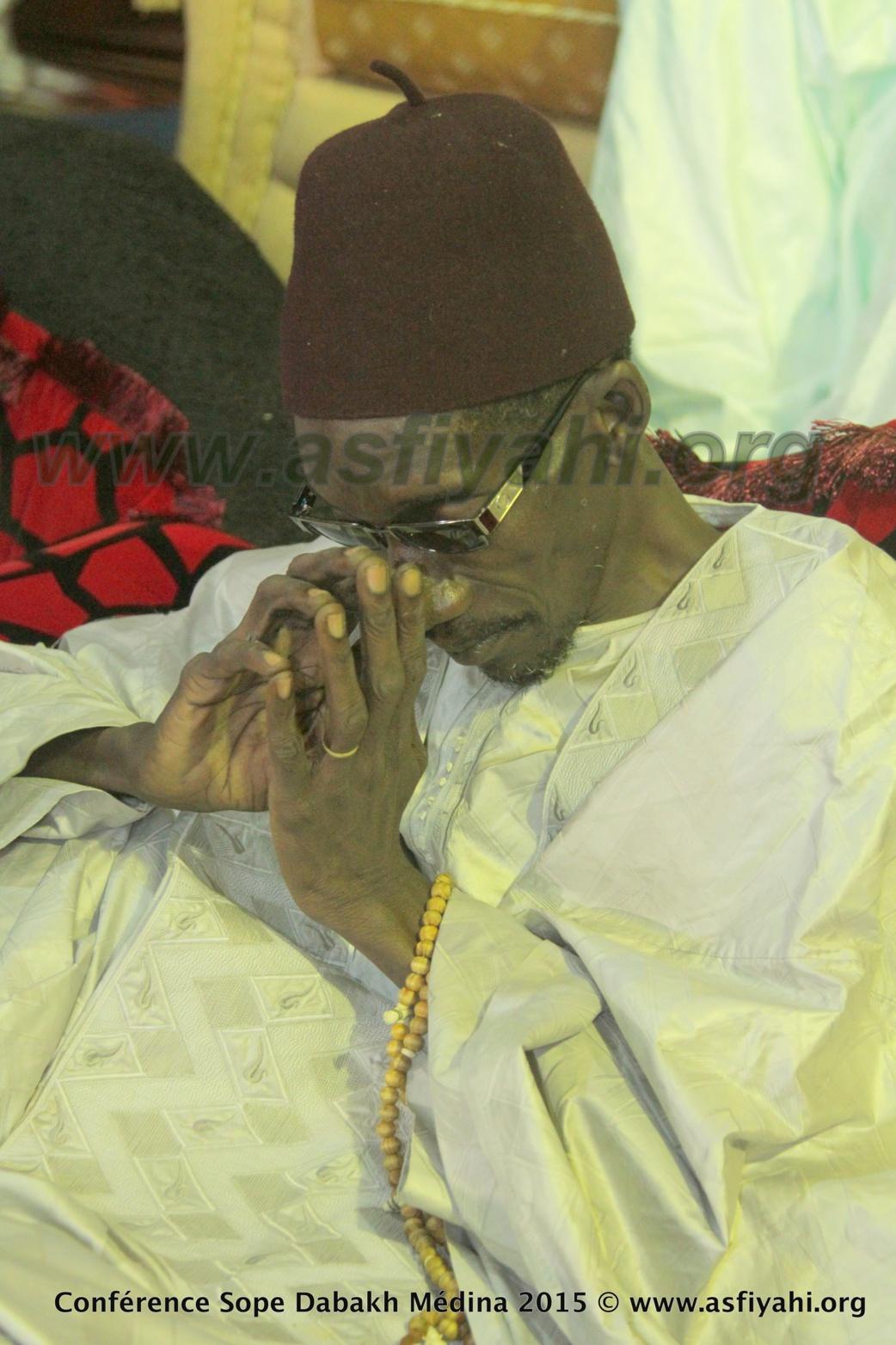 Serigne Mame Ousmane Sy Dabakh