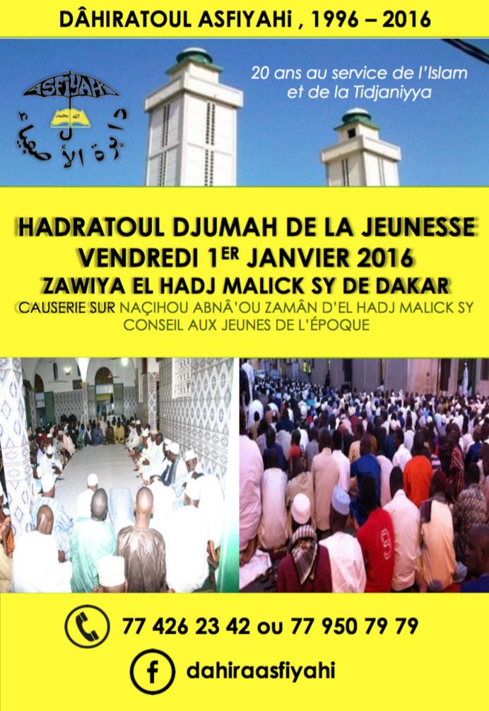Khadratoul Djoumah dédiée à la jeunesse Tidiane, ce Vendredi 1er Janvier 2016 à la Zawiya El Hadj Malick SY de Dakar