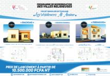 """Présentation du Projet Immobilier de Tivaouane """"Les Résidences Al Amine"""" , ce Dimanche 10 Avril à la Résidence des hôtes de Tivaouane"""