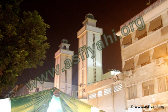 CÉLÉBRATION DE LA NUIT DE L'ISRA WAL MI'RAJ: Ce Jeudi 5 Mai à 21h à la Zawiya de Dakar