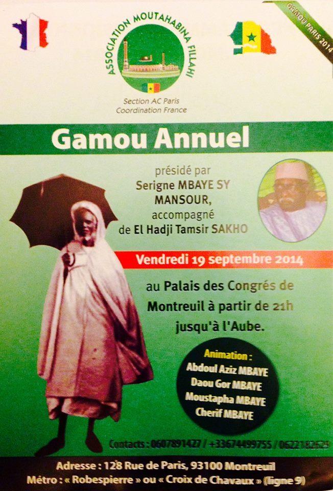ITALIE : Serigne Mbaye Sy Mansour préside le Gamou de la Fédération des Dahiras Tidianes de Triveneto ce Samedi 23 Juillet à Venezia