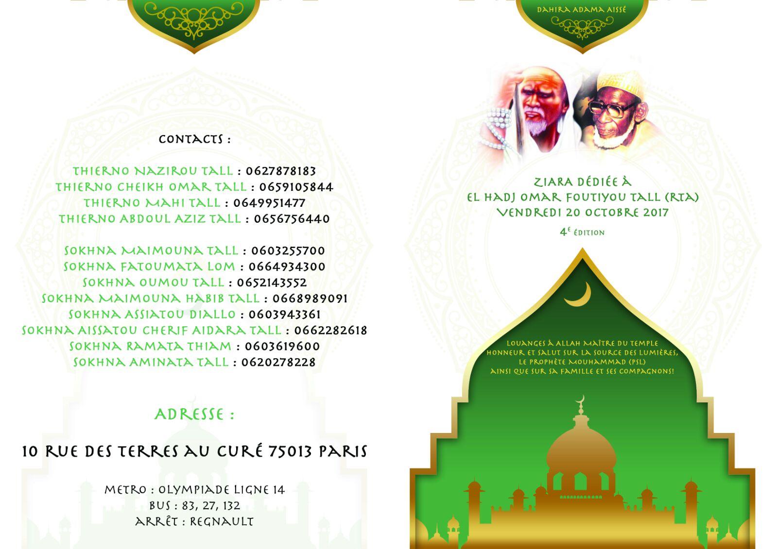 ANNONCE - FRANCE - Journée Cheikh Oumar Foutiyou Tall (rta) , Vendredi 20 Octobre 2017 à Paris 13éme