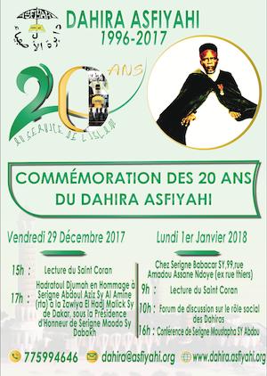 VIDEO - Suivez l'avant-premiere de la Commémoration des 20 ans du Dahiratoul Asfiyahi de Dakar Plateau, lundi 1er janvier 2018