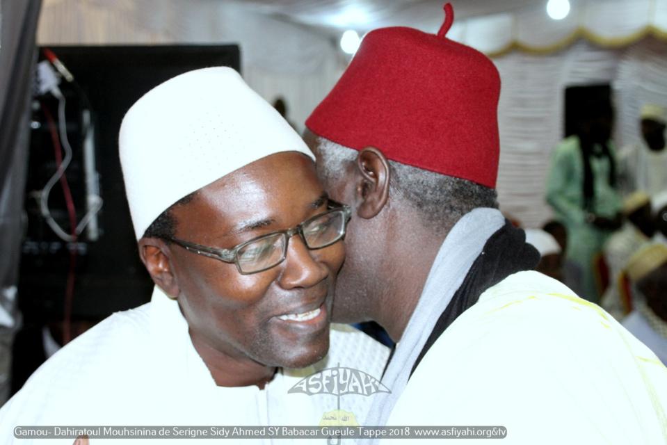 PHOTOS - Les Images du Gamou du Dahiratoul Mouhsinina de la Gueule Tappe, de Serigne Sidy Ahmed SY Babacar
