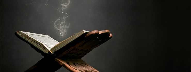 Verset du jour: Verset 35 Sourate 33 - Al- Ahzab - Les coalisés