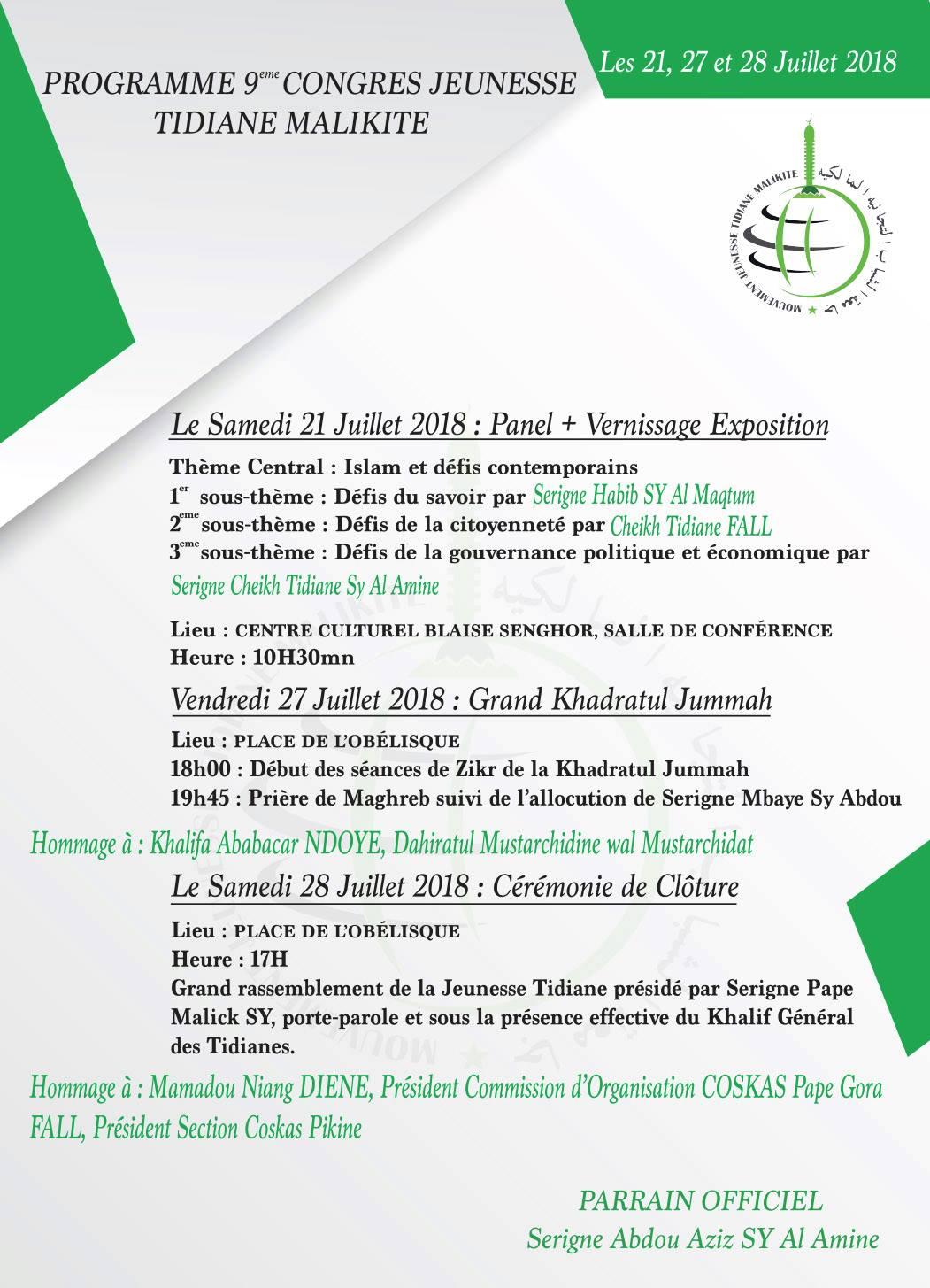9éme Congrès National de la Jeunesse Tidjane Malikite: Les 27 et 28 Juillet 2018 à la Place de l'Obélisque