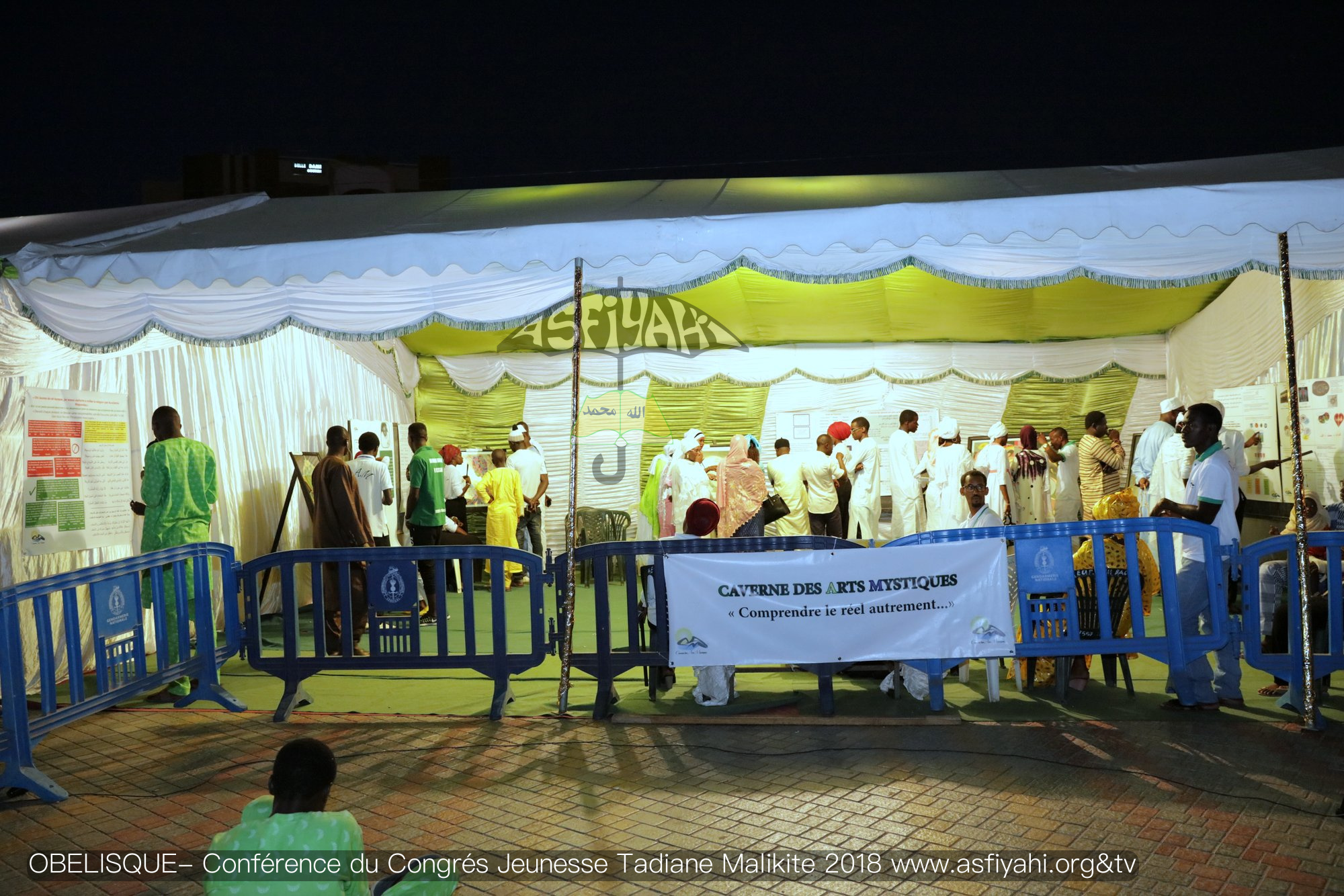 PHOTOS OBELISQUE - Les images de la Conférence du Congrès 2018 de la Jeunesse Tidiane Malikite