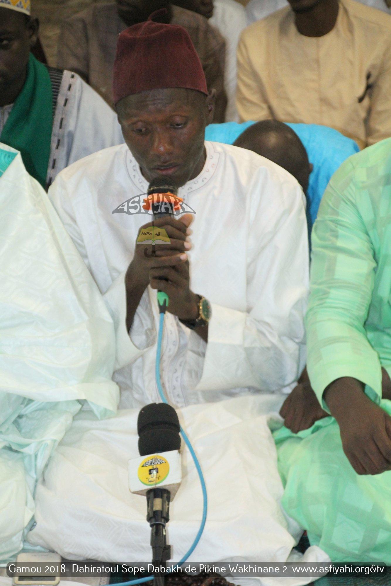 PHOTOS - Les Images du Gamou 2018 du Dahiratoul Sope Dabakh de Pikine Wakhinane 2